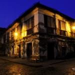 Calle Crisologo Vigan (2)